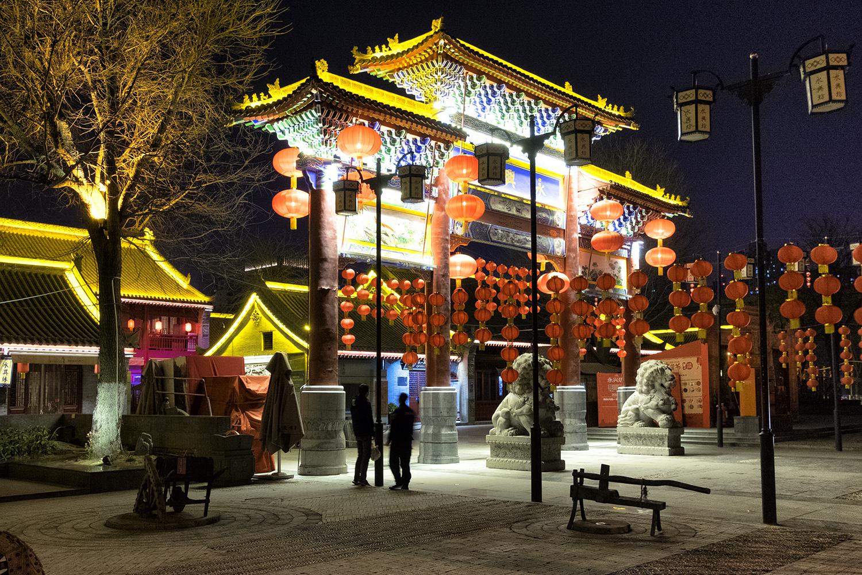 Xi'an at Night