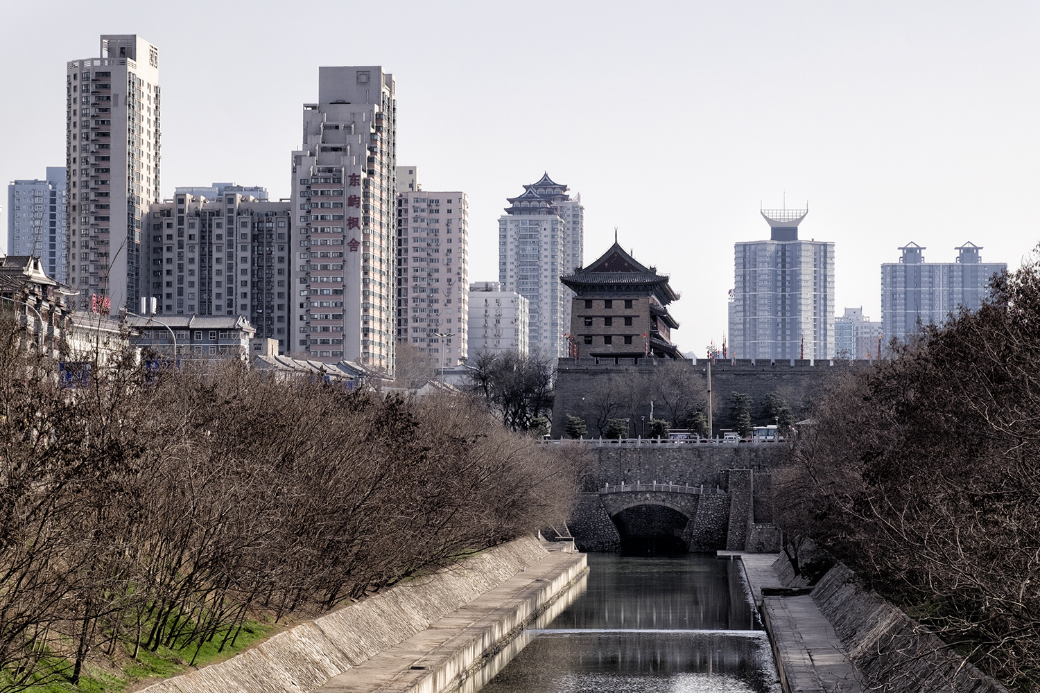 Xi'an City Walls and Moat
