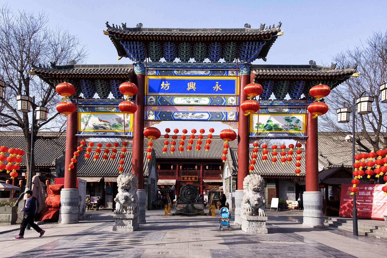 Memorial Arch, Xi'an