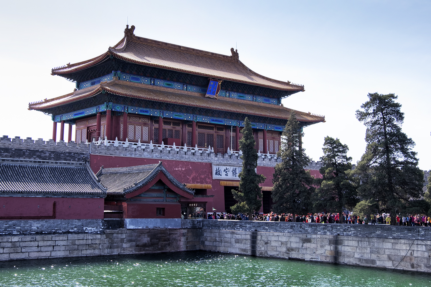 The North Gate to the Forbidden City