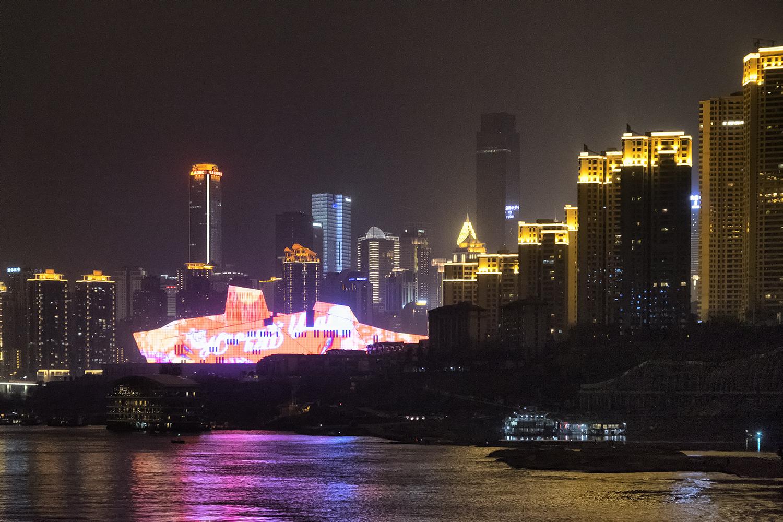 Chongquing Opera House and Yangtze River