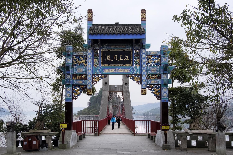 Bridge to the Shibaozhai Temple
