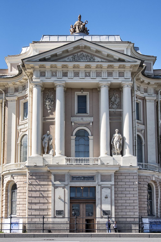 Academy of Art, St. Petersburg