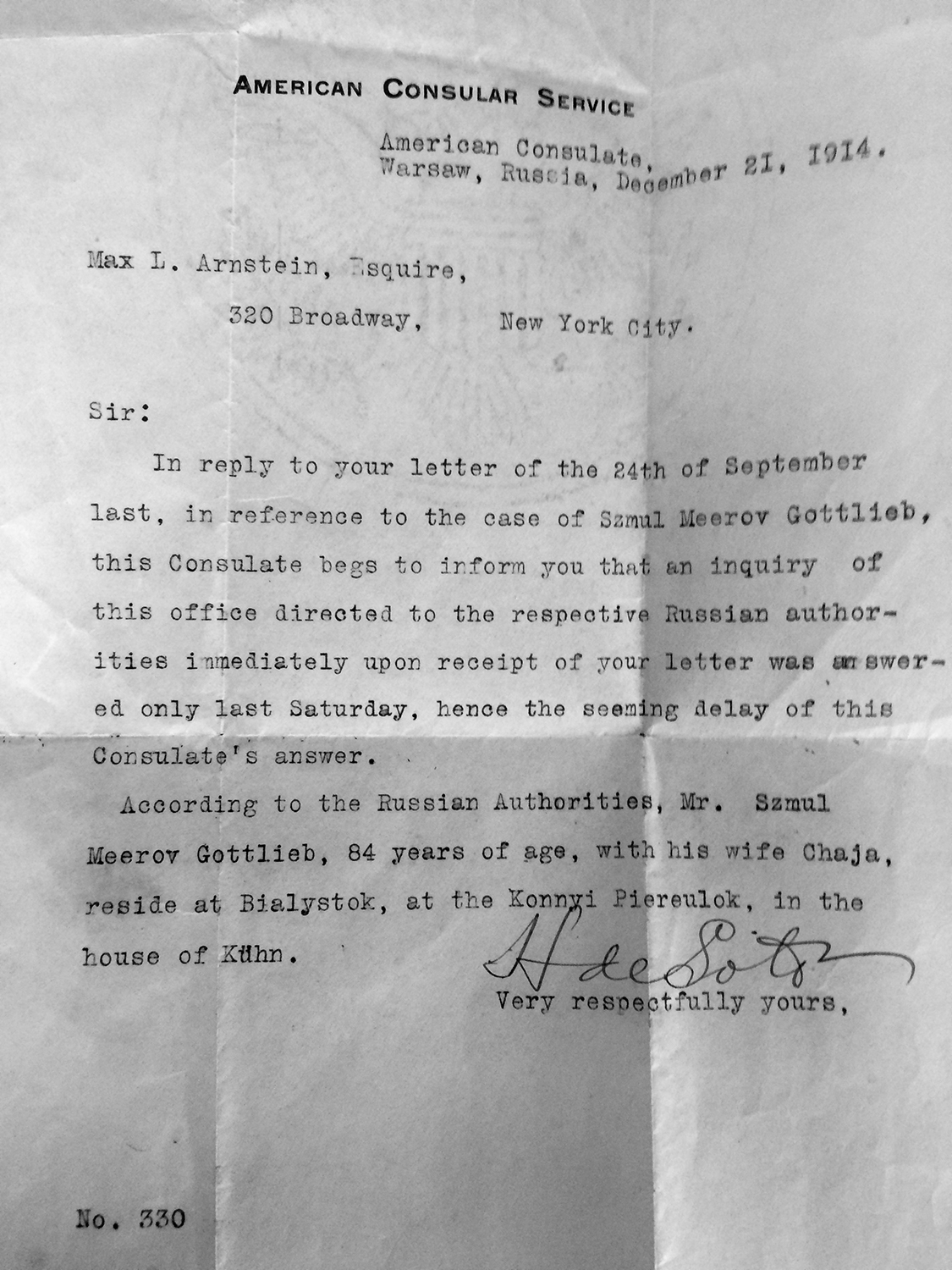 Letter About Status of Szmuel and Chaja Gottlieb