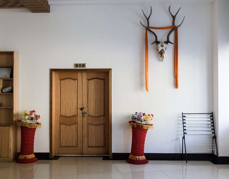 Hotel Lobby The Kingdom of Kham