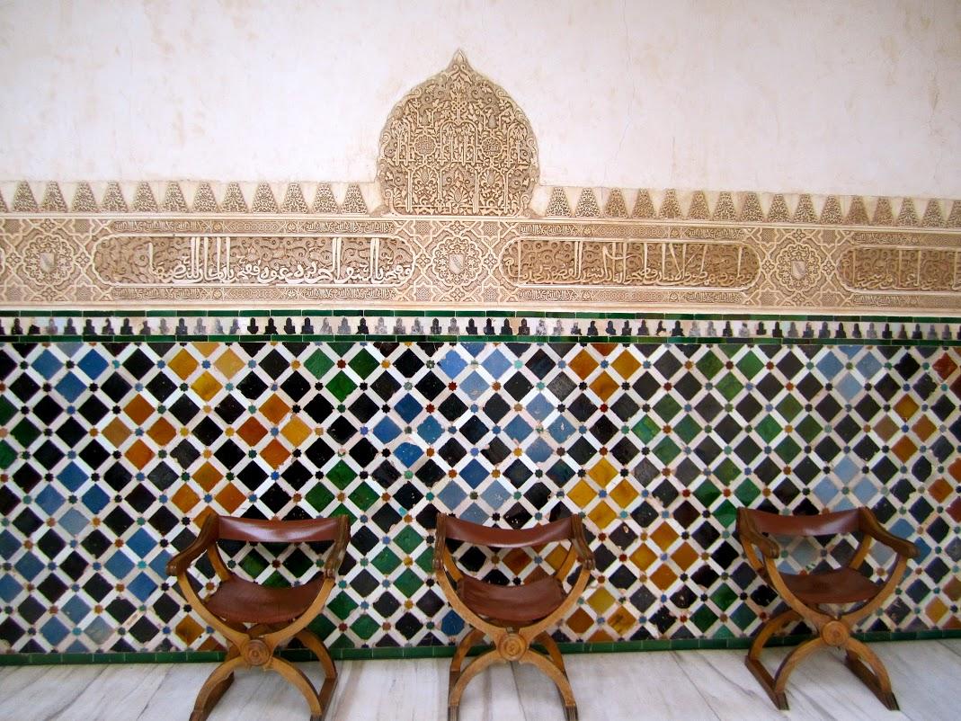 Sillas de la Alhambra