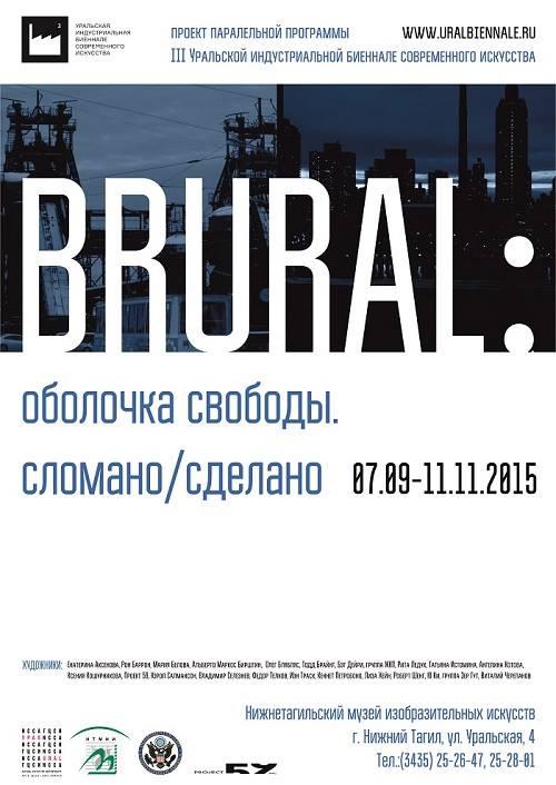 brural