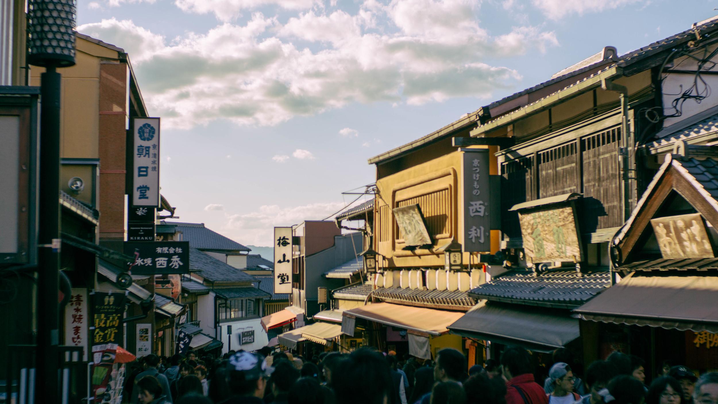 """Walking up to Kiyomizu-dera, """"Pure water temple""""."""