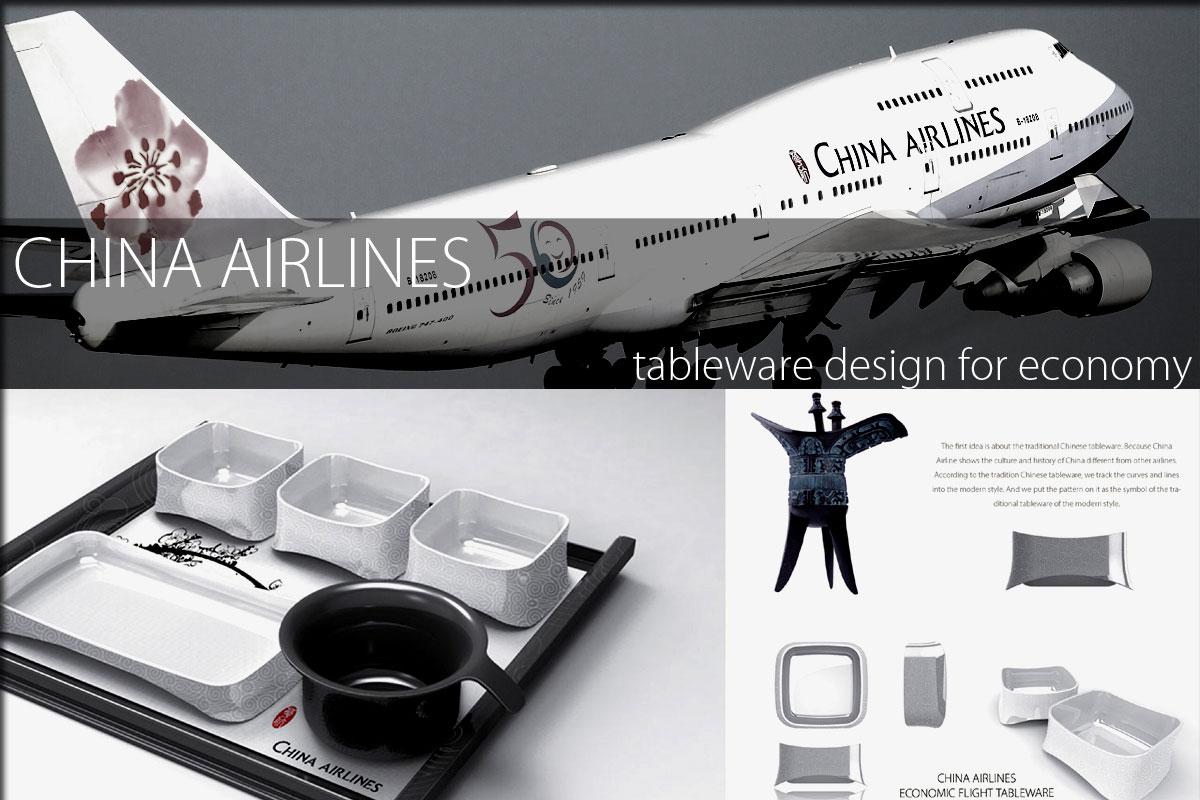 亦昂創意為中華航空量身打造,為經濟艙訂製專屬飛機餐具。