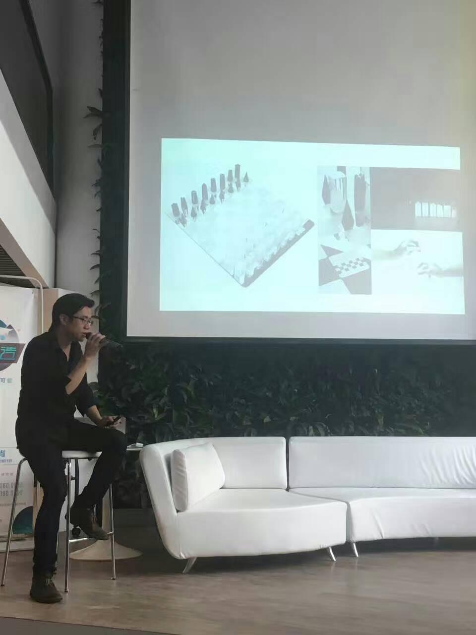 iAN Yen and Design YXR