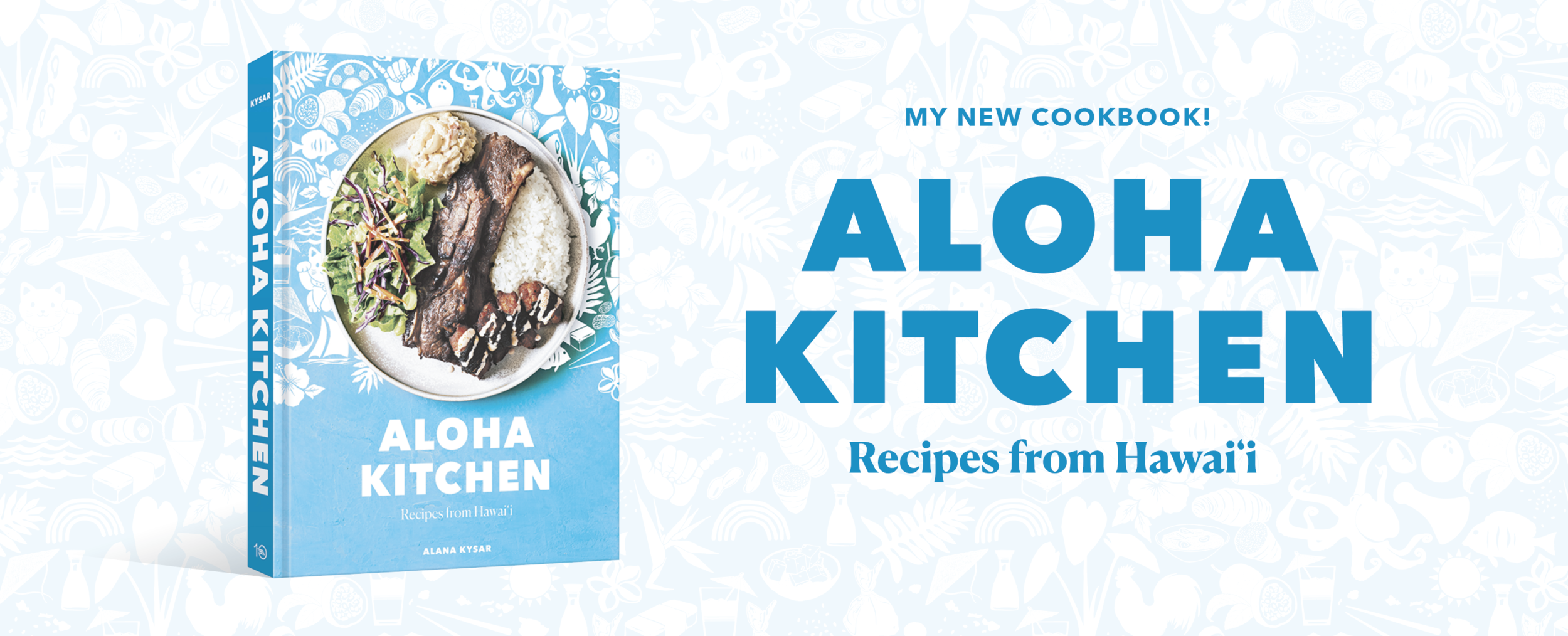 aloha-kitchen-cookbook-homepage-banner.png