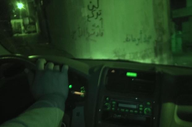 Pro-Assad graffiti left by government militia men after a four-day siege of Madaya