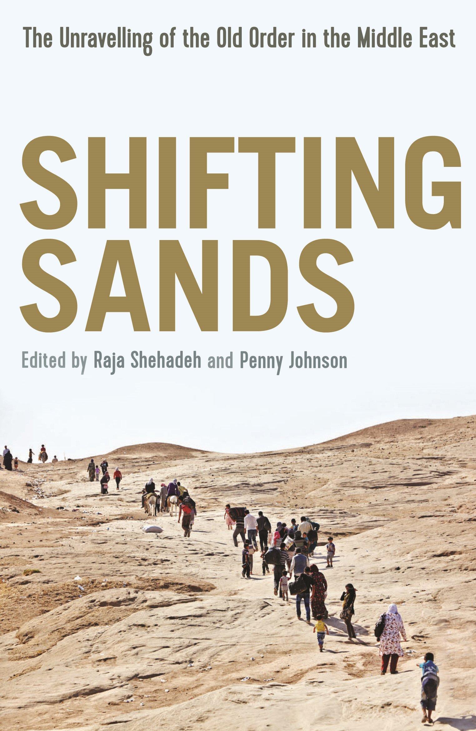 Shifting sands.jpg