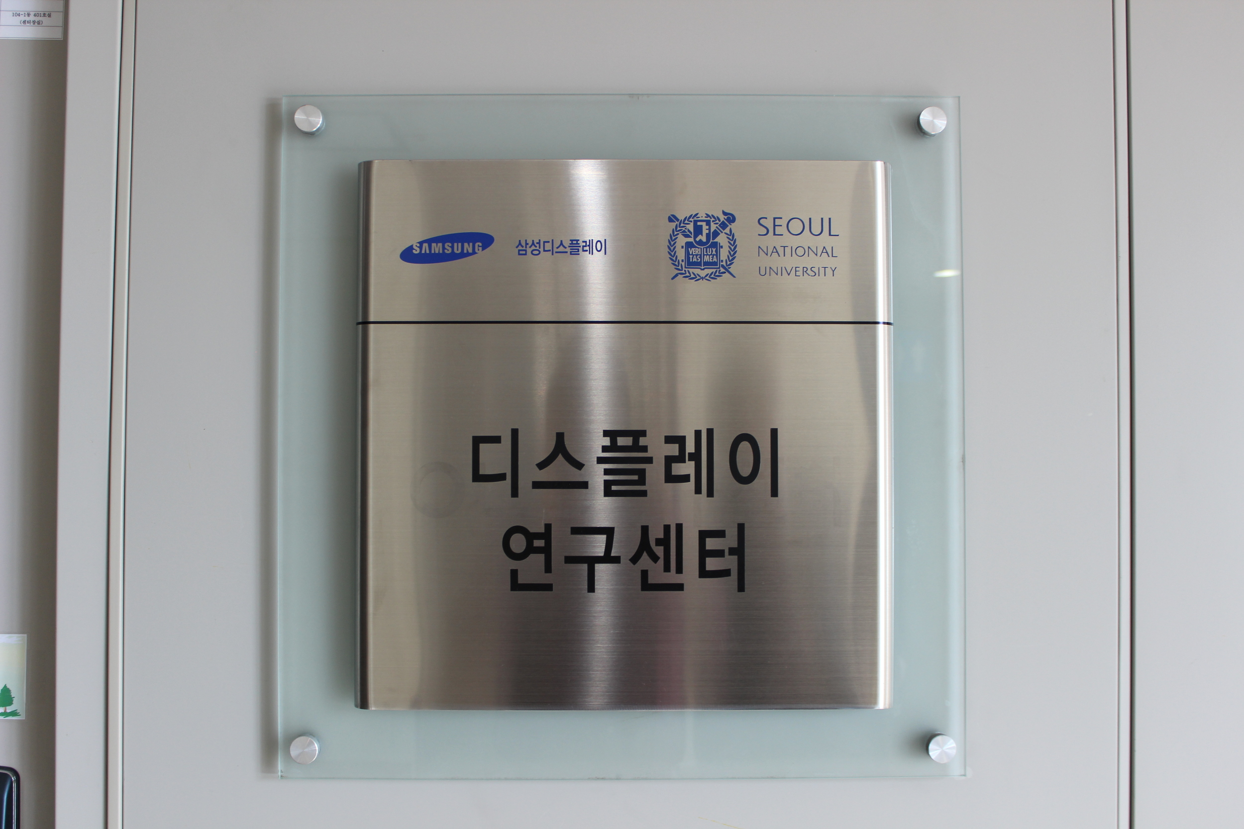 Seoul National University, Seoul, South Korea