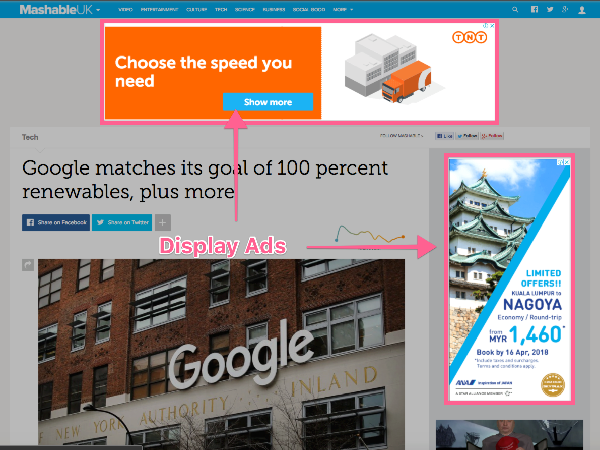 display ads examples.png