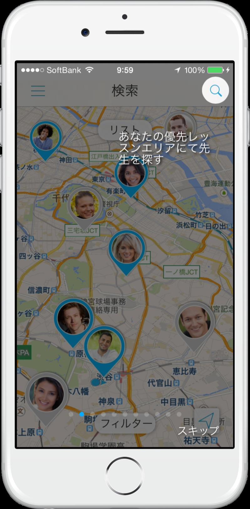 eikaiwaNOW - レッスンの流れ - JPN - 1_iphone6_silver_portrait.png