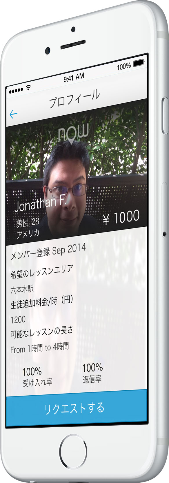 teacher_Jonathan_side.jpg