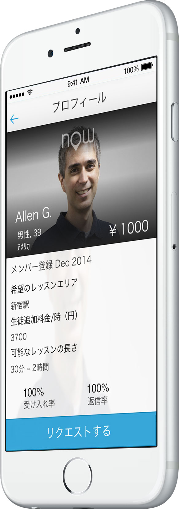teacher_Allen_side.jpg