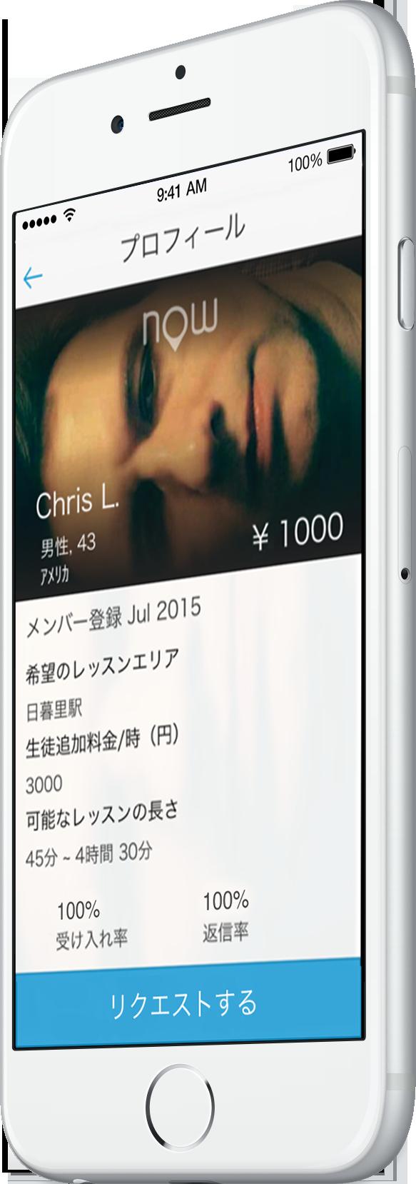 Chris_side.png