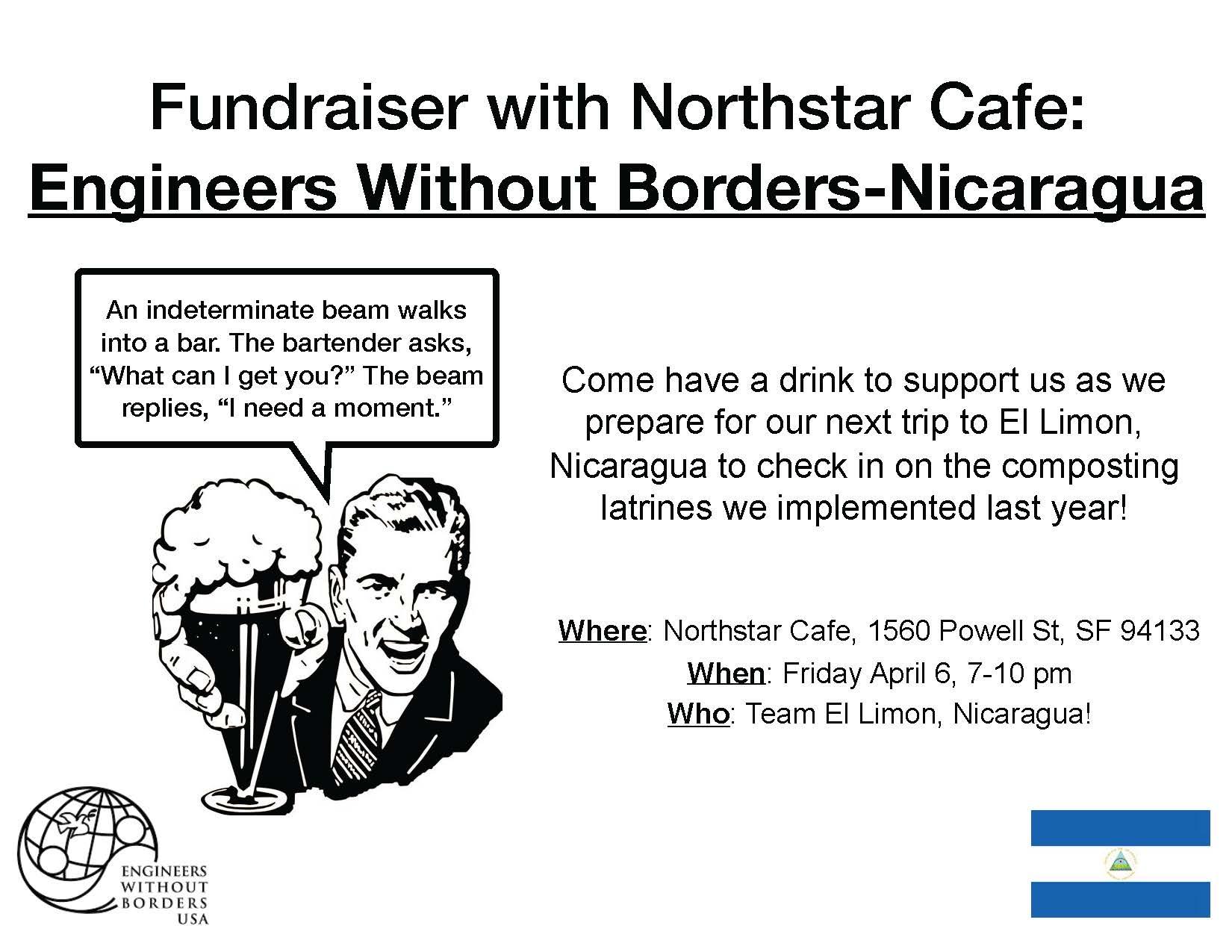 Northstar GC Flyer.jpg