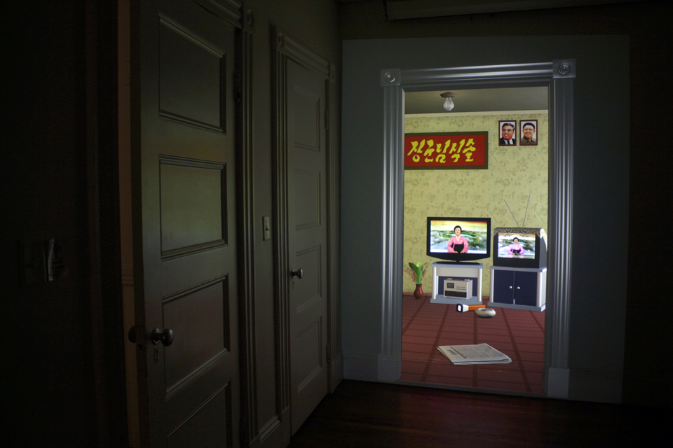 Film projection at 40 Kirkland, Cambridge, MA.