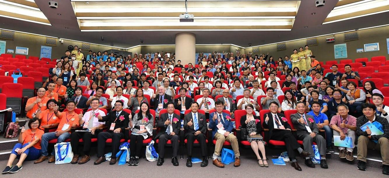 Opening moment - International Pacific Marine Educators Network conference in the Auditorium Room the National Taiwan Ocean University.