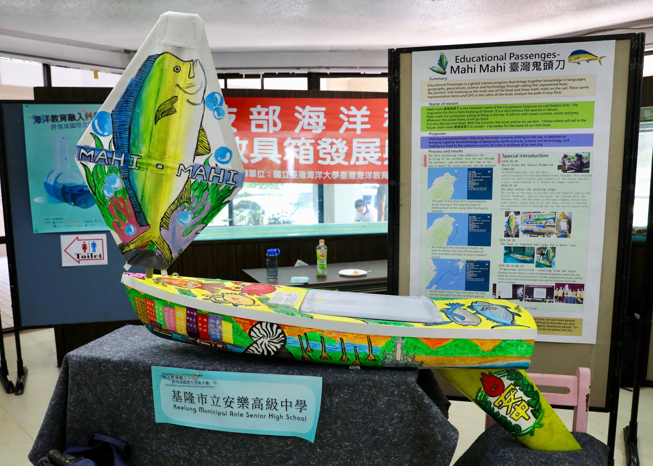 The vessel called Mahi Mahi which will be launched into Taiwanese currents next year by the Keelung students.