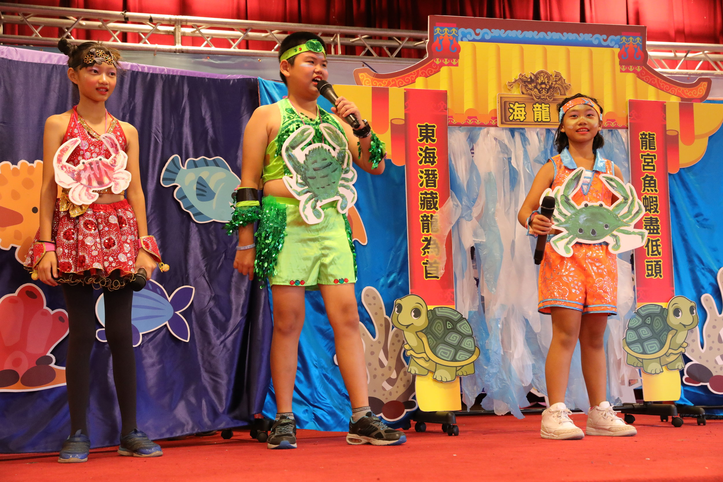 Kids performing their play about Fishing and Sustainability at the Wanli District Conference Hall.