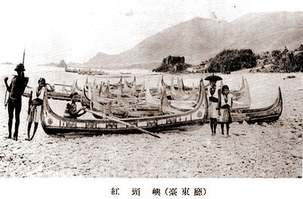 Old photo of the Tao people on the shore of  Orchid Island , near Taiwan published in a Japanese colonial government publication, ca. 1931.  From Wiki - https://en.wikipedia.org/wiki/Yami_people