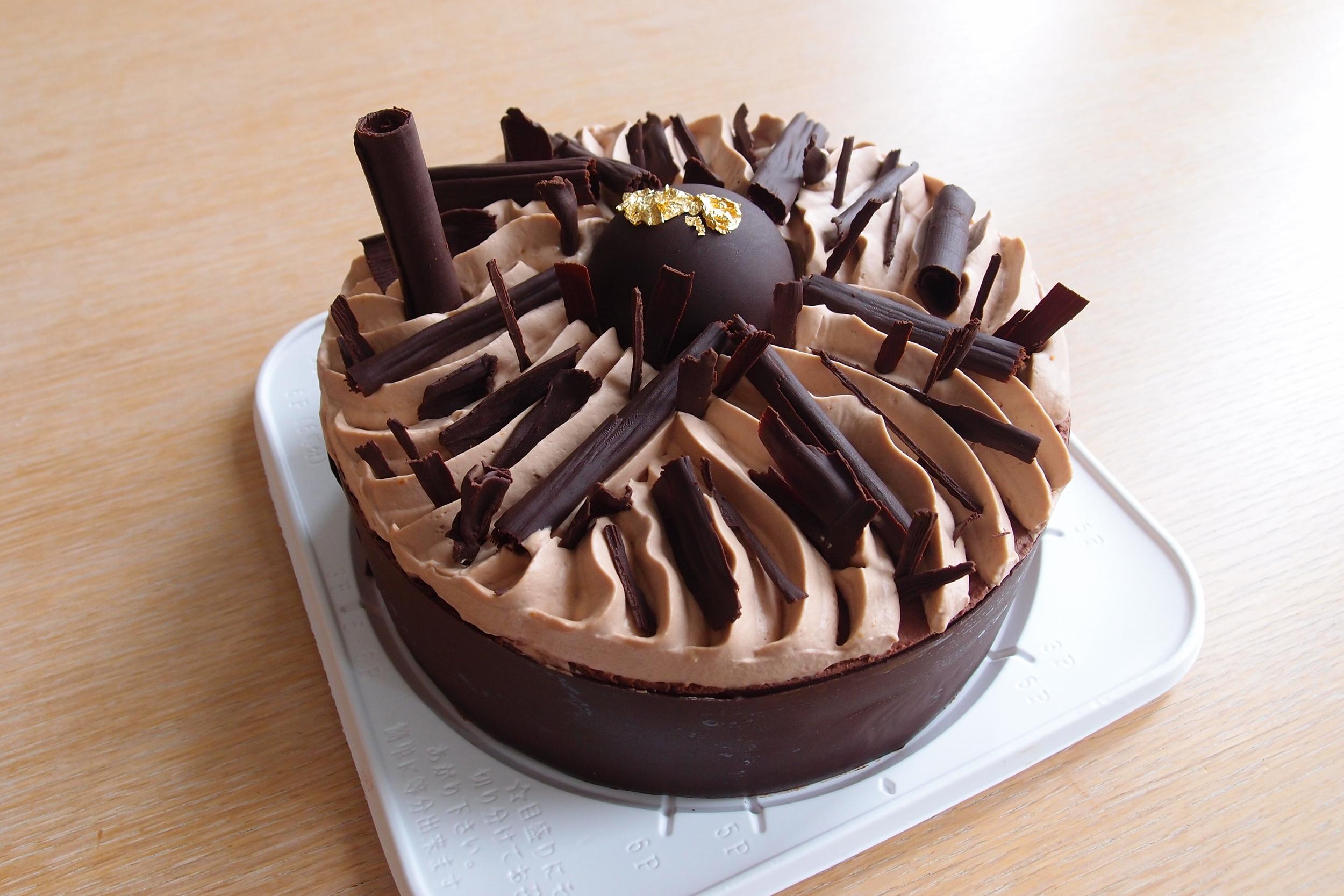 Sayaka Chocolate cake.JPG