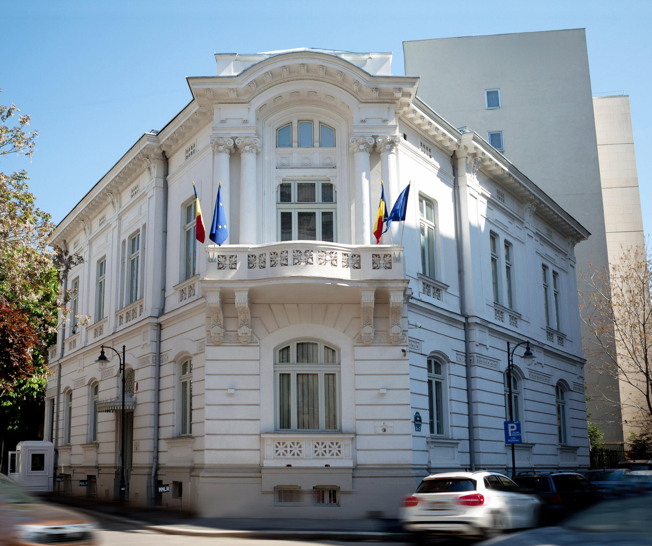photo © Muzeul Naţional al Literaturii Române