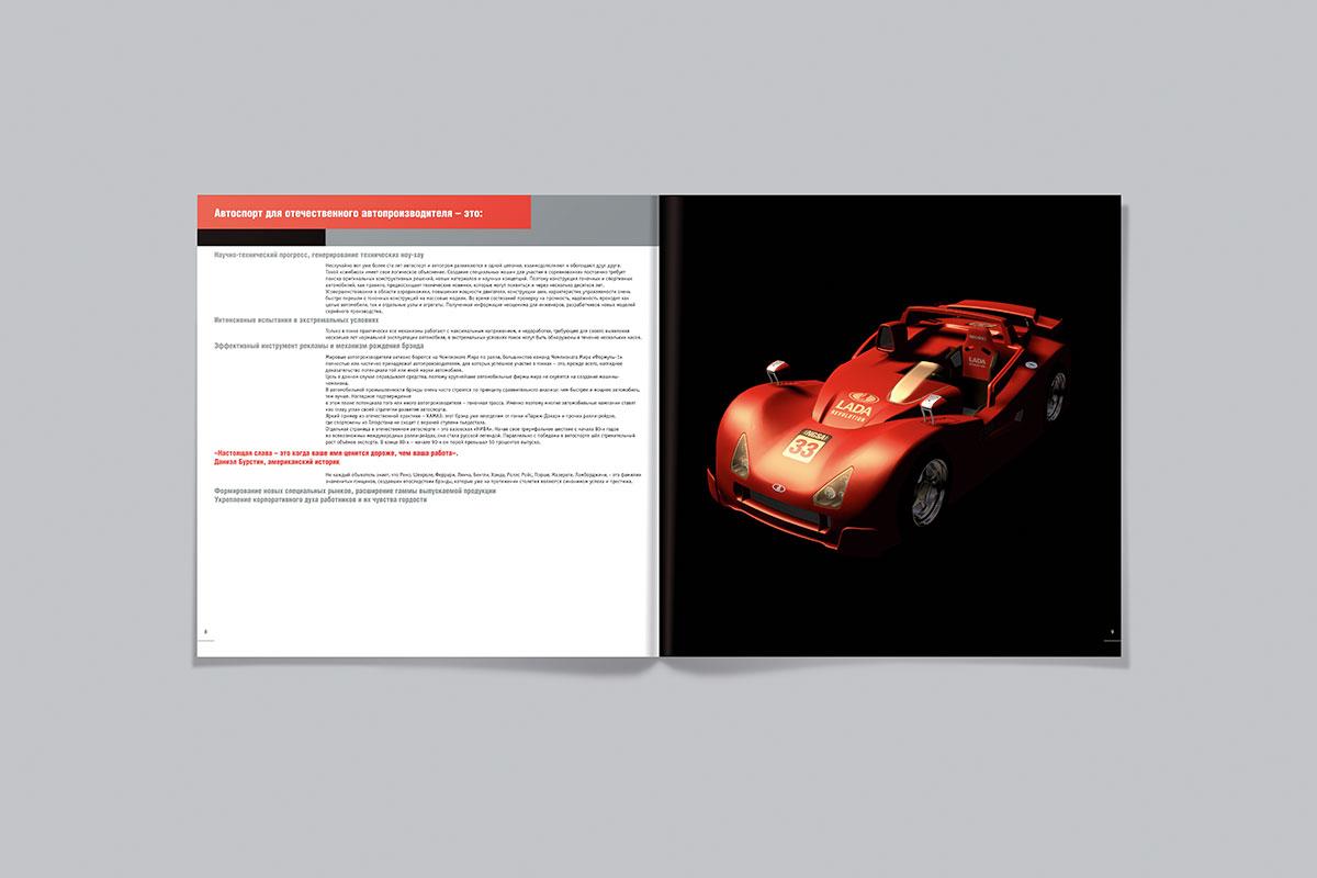 Rev-book3.jpg