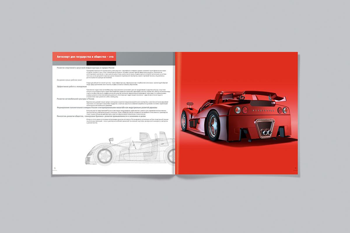 Rev-book5.jpg