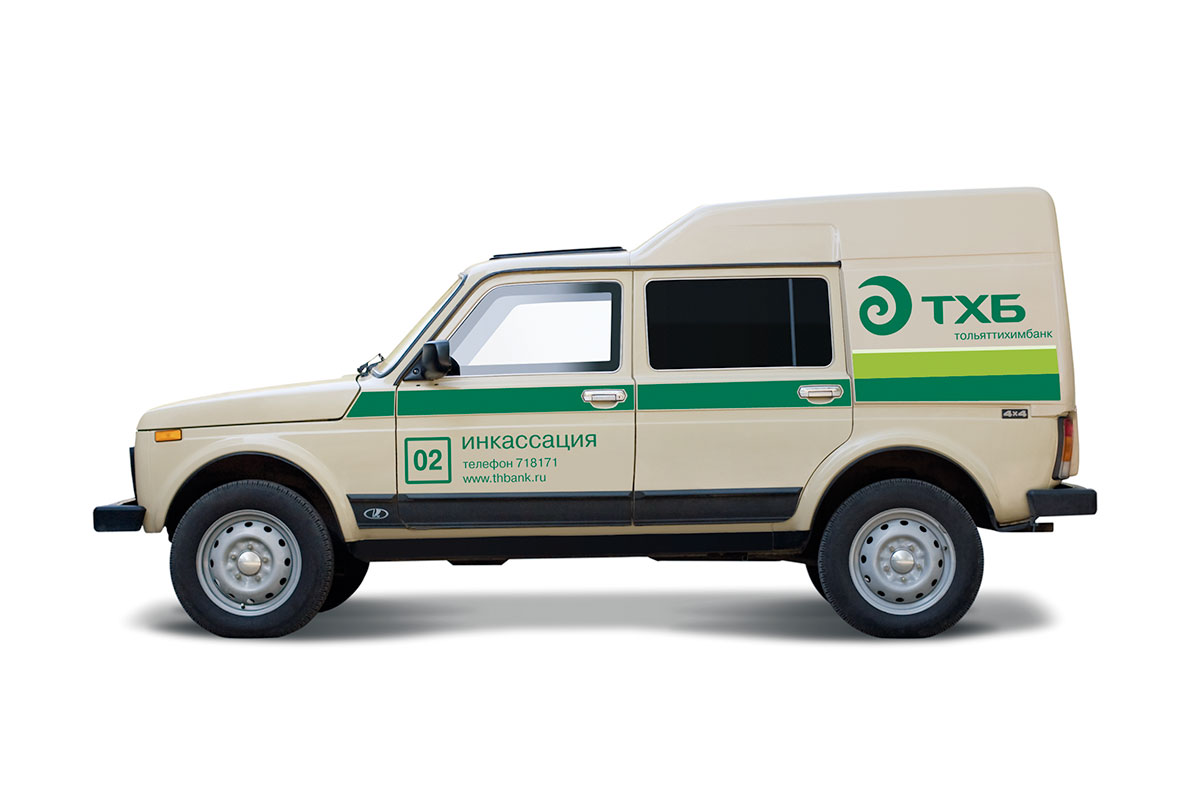 THB-car.jpg