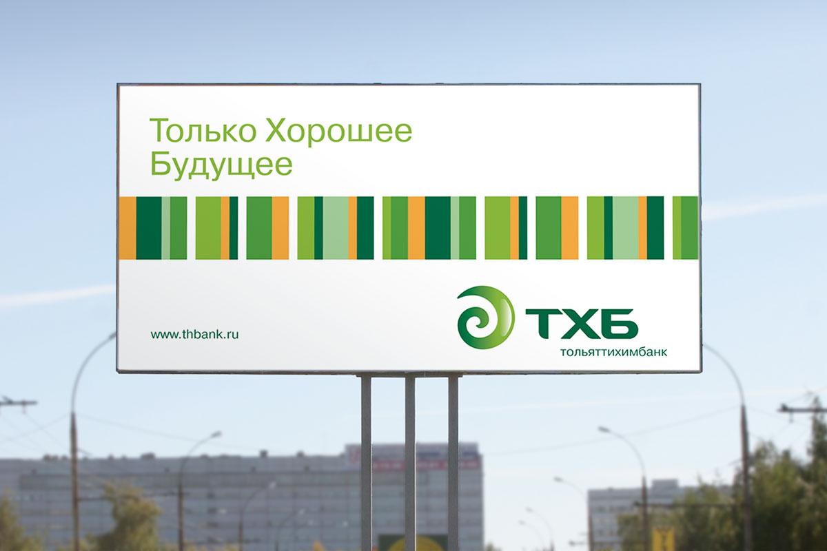 THB-board2.jpg