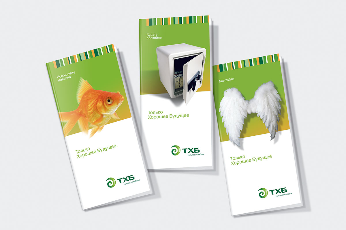 THB-booklet.jpg