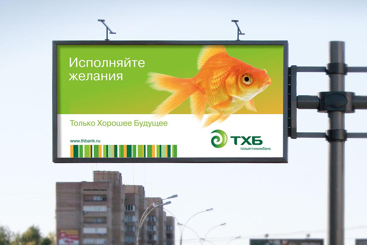 THB-board3.jpg