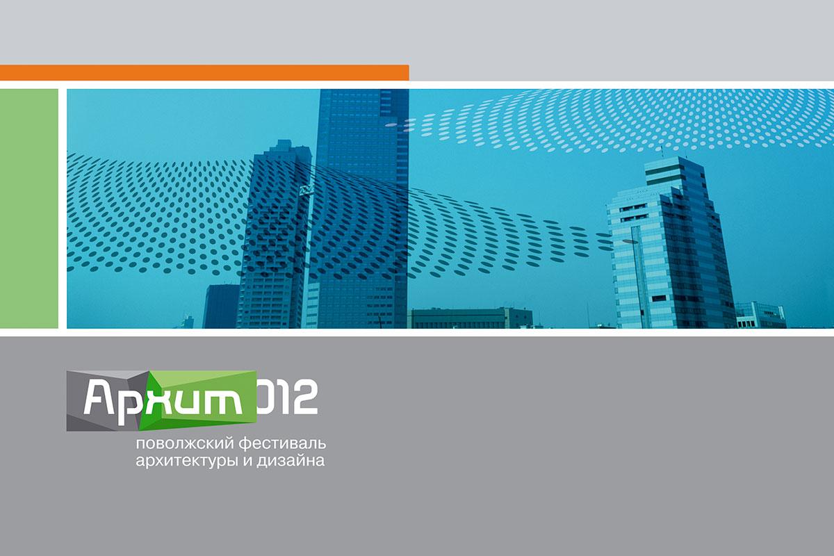 Archit12-cover.jpg