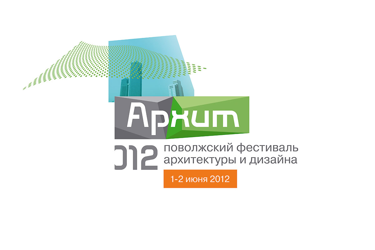Archit12-logo-D.jpg