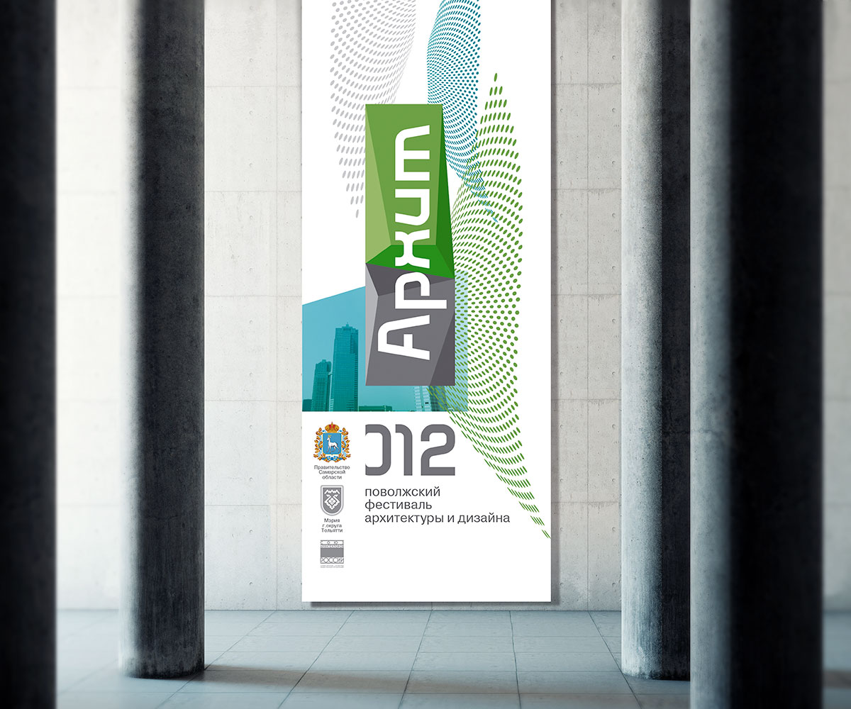 Archit12-banner.jpg