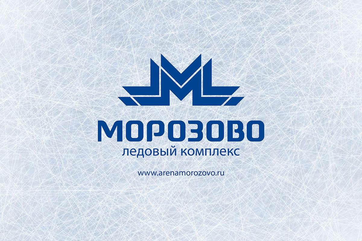 Moroz-logo1.jpg