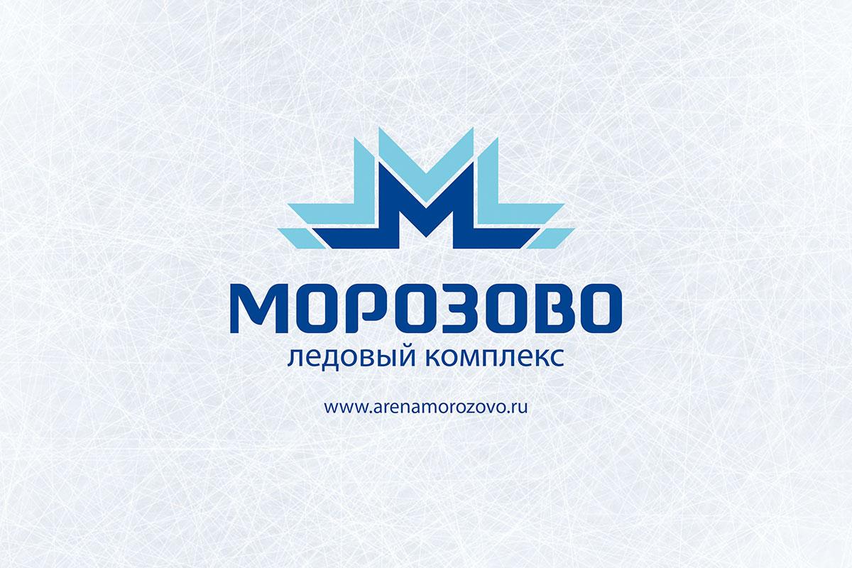 Moroz-logo2.jpg