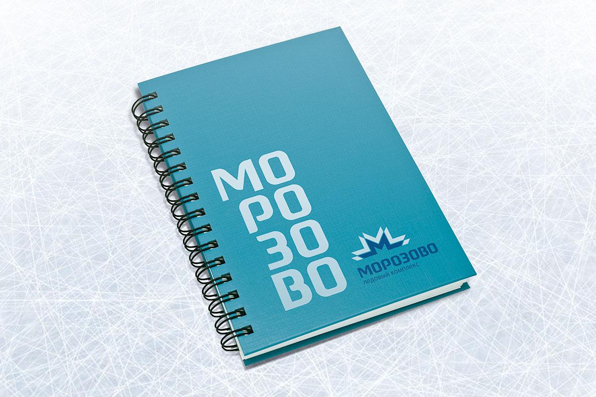 Moroz-pad.jpg