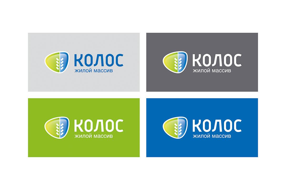 Kolos-logo2.jpg