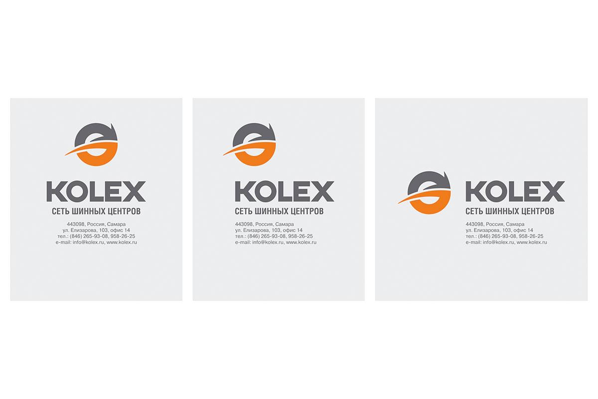 Kolex-blocks.jpg