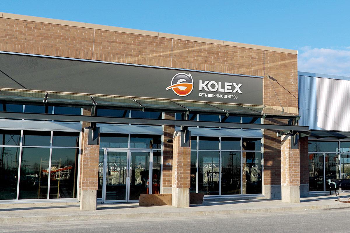 Kolex-fasad.jpg