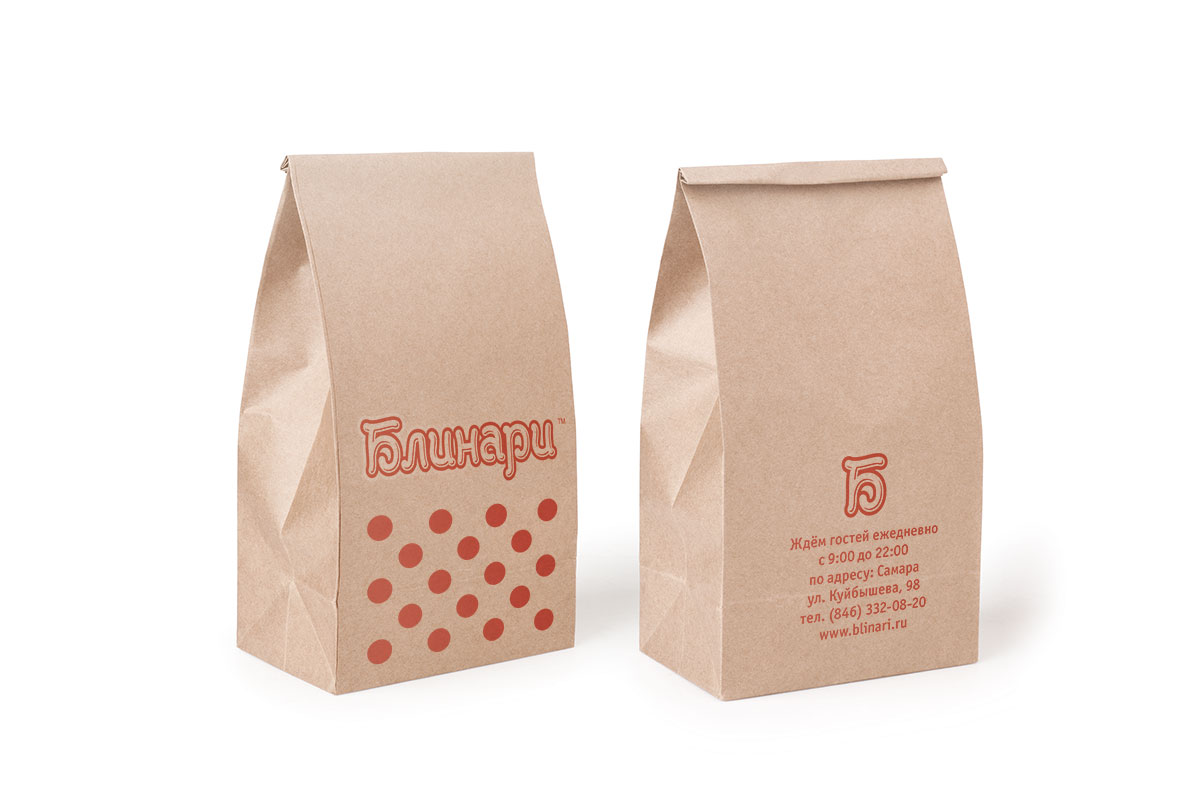 Blinari-paket.jpg