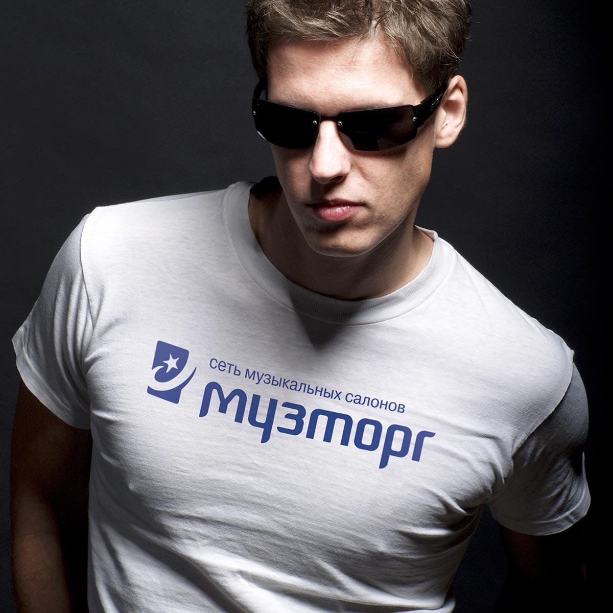 Muztorg-shirt.jpg