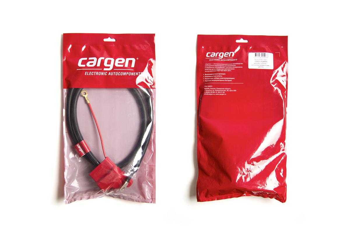 Cargen-pack5.jpg