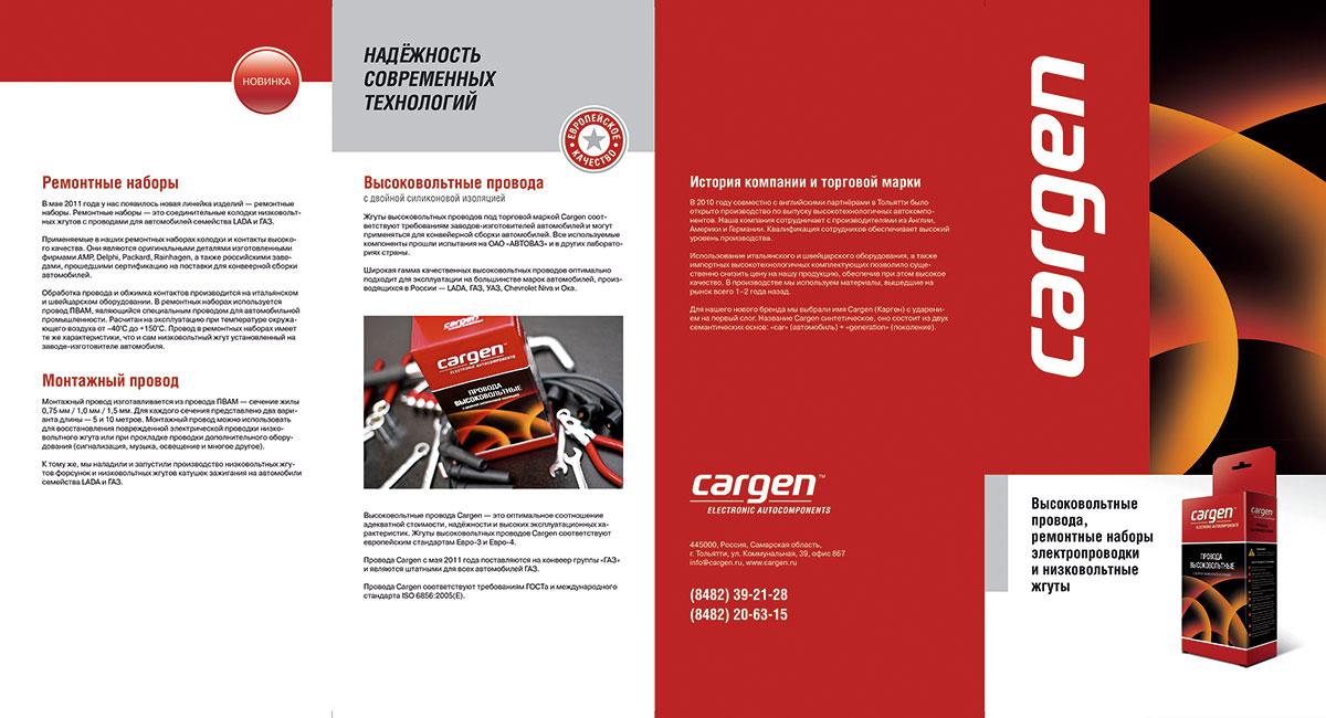 Cargen-booklet-1.jpg